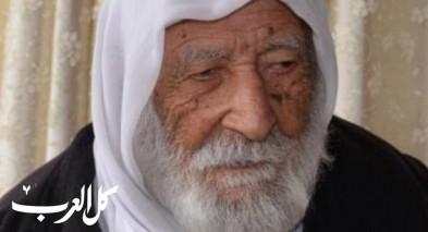 كوكب: وفاة الحاج حسن الشيخ عبد أبو الهيجاء (أبو محمد)
