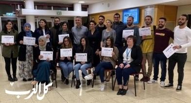 تفوق 17 طالب وطالبة من المجتمع العربي في التخنيون