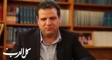 أيمن عودة: يوسف مجذوب سيعود اليوم من تركيا