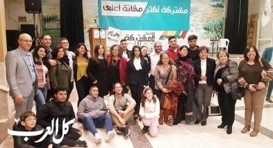 مهرجان انتخابي للمشتركة في كفر ياسيف