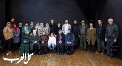 القدس: اليوم السابع تدخل عامها الثلاثين