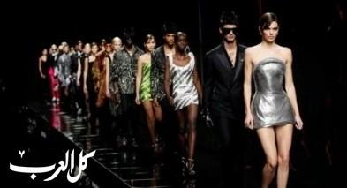 ميلانو: فيرساتشي متميزة بأسبوع الموضة