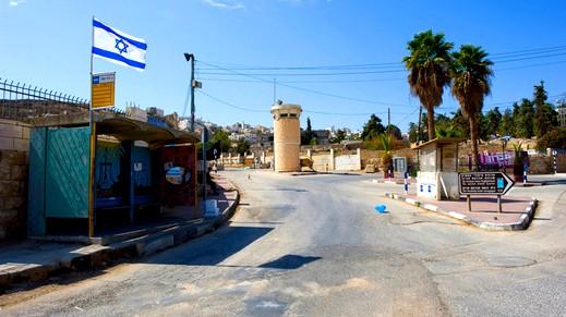 فرض اغلاق كامل على الضفة وغزة غدًا