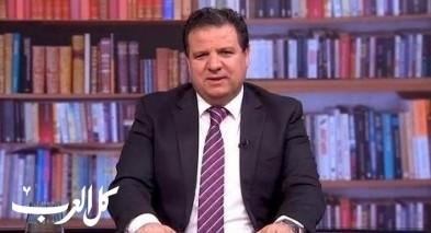 عودة: نتنياهو هو الأخطر وليس ابن بلدك