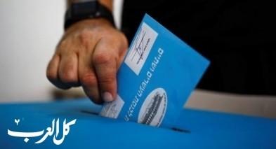 فتح صناديق انتخابات الكنيست الـ23