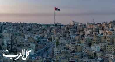 كورونا| البرلمان الأردني يطالب بتجنّب التقبيل