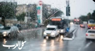 الأرصاد الجوية: أجواء باردة مع امكانية هطول الأمطار