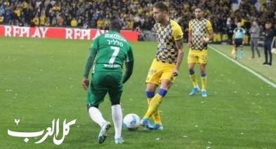 مباريات ربع نهائي كأس الدولة