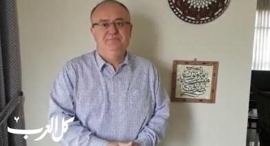 رئيس بلدية الطيرة مأمون عبد الحي: أخرجوا للتصويت