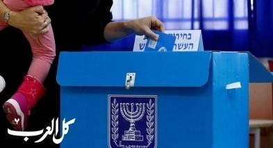 نسبة التصويت في البلدات العربية حتى الساعة 19:30