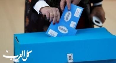 نسبة التصويت النهائية لإنتخابات الكنيست: 71%
