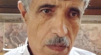 مفتاح الكنز جزء 6/ بقلم: حسين الساعدي