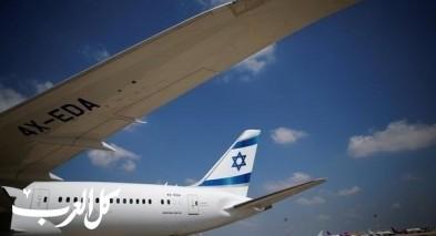 الهستدروت تطالب بدعم شركات الطيران الاسرائيلية