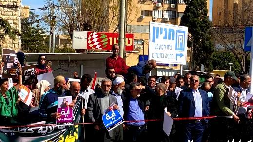 عكا: تمديد اعتقال آية خطيب وتظاهرة أمام المحكمة