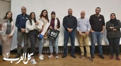 عيلوط: فوز مدرسة عمال في المرتبة الاولى مؤتمر الاعلام