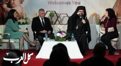 الناصرة: نادي عائلة البشارة ينظم ندوة عن الزواج