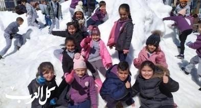 ثلج.. ثلج.. في مدرسة القسطل الابتدائية في الناصرة