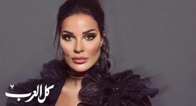 النجمة نادين نسيب نجيم: 10 بعين الحسّاد