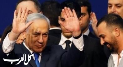 نتنياهو: يحاولون سرقة الانتخابات من خلال تشريع قانون