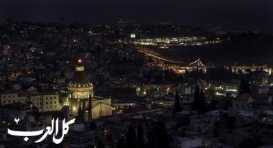 إتحاد الأولياء في الناصرة: انتظام الدراسة غدًا