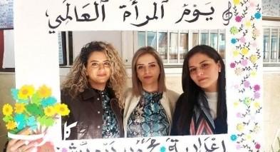 مجد الكروم: اعدادية محمود درويش تحتفي معلماتها