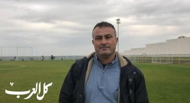 استقالة المدرب حسن مصالحة من تدريب فريق بلدي كفر قرع