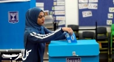 يوم المرأة العالمي 2020- النساء العربيات حقائق