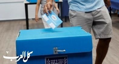 شبهات للتزييف بـ3 صناديق إقتراع في إكسال ورهط واللد