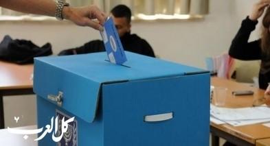 انتخابات كفرمندا: النيابة تبلغ مواطنين بنيتها اخضاعم للإستماع