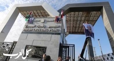 مصر تغلق معبر رفح اليوم الثلاثاء بعد دخول المعتمرين