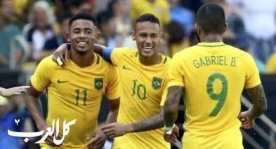 تأجيل أول مواجهتين للبرازيل ضمن تصفيات كأس العالم