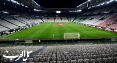 رابطة الدوري الإيطالي توصي الأندية بتعليق التدريبات