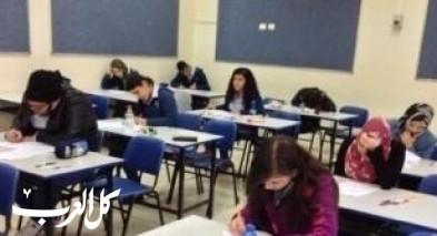 نقابة المعلمين تطالب باغلاق كافة المدارس
