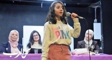الناصرة: آذار الشعر والمرأة بمركز درويش