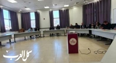 أم الفحم: اجتماع موسع لمجلس الطلاب