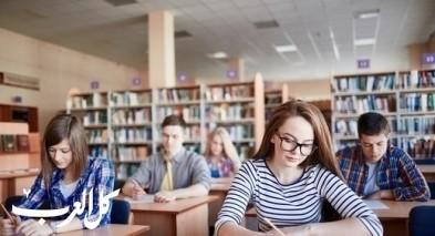 عدالة ولجنة متابعة التعليم العربي يحذران