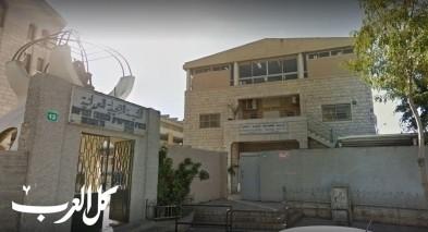 المعمدانية في الناصرة تصدر بيانًا حول قرار الحجر الصحي