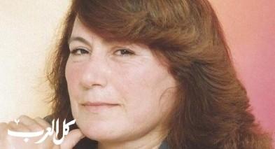 قصة ألبذرةُ صارَت شجرة بقلم: أسماء طنوس المكر
