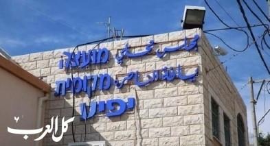 يافة الناصرة: تشكيل هيئة لمكافحة كورونا
