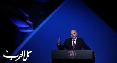 الفيفا يوصي بإلغاء المباريات الدولية المرتقبة