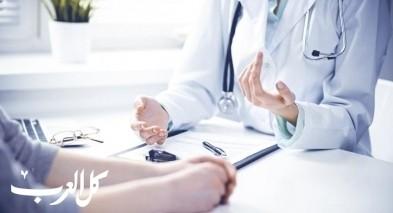 أسرار صحية قد يخفيها عنكم الأطباء!