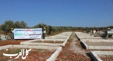 اهل سخنين يتكفلون ببناء مخيم للاجئي سوريا