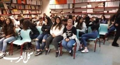 تعزيز ثقافة الاستهلاك الإعلامي للطلاب العرب