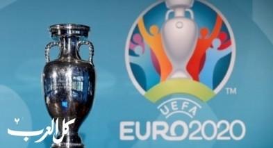 رسميا: تأجيل كأس الأمم الأوروبية بعام واحد
