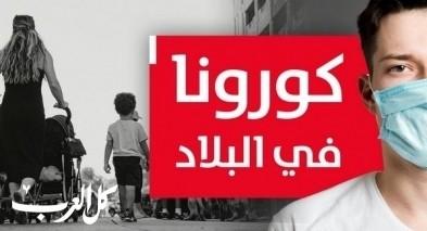 مستشفى هعيمق: 6 مصابين يتعالجون بالعزل الصحي