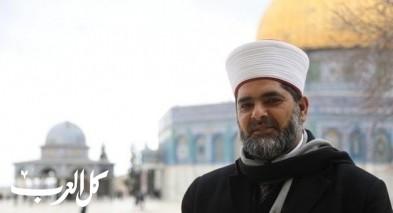 الشرطة تستدعي الشيخ عمر الكسواني