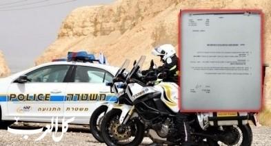 شرطة السير: تمديد رُخص السيارة والسياقة