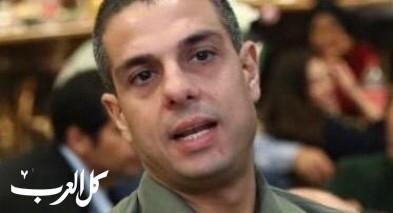 الناصرة: مروات يوجه نداءً للمواطنين
