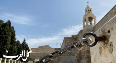 ارتفاع عدد مصابي كورونا في فلسطين الى 44