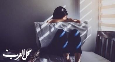 اعراض الاكتئاب المختلفة والمتنوعة..